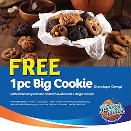 skypark-cookies