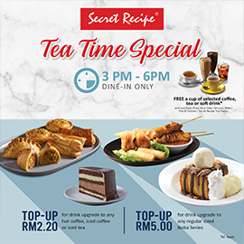 skypark-tea time special